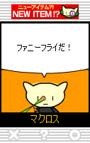 get_funnyfly (14).png